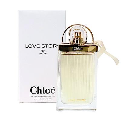Chloe Love Story 愛情故事女性淡香精75ml-Tester