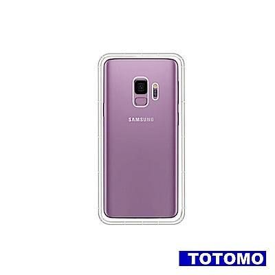 TOTOMO 防摔殼 For:三星S9 Plus 保護殼氣墊防摔殼全透高質感