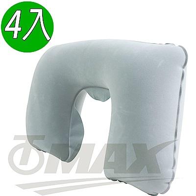 OMAX舒適植絨頸枕-4入