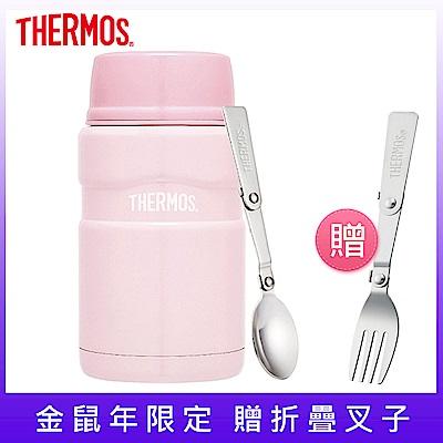 THERMOS膳魔師 不鏽鋼真空保溫食物燜燒罐0.72L