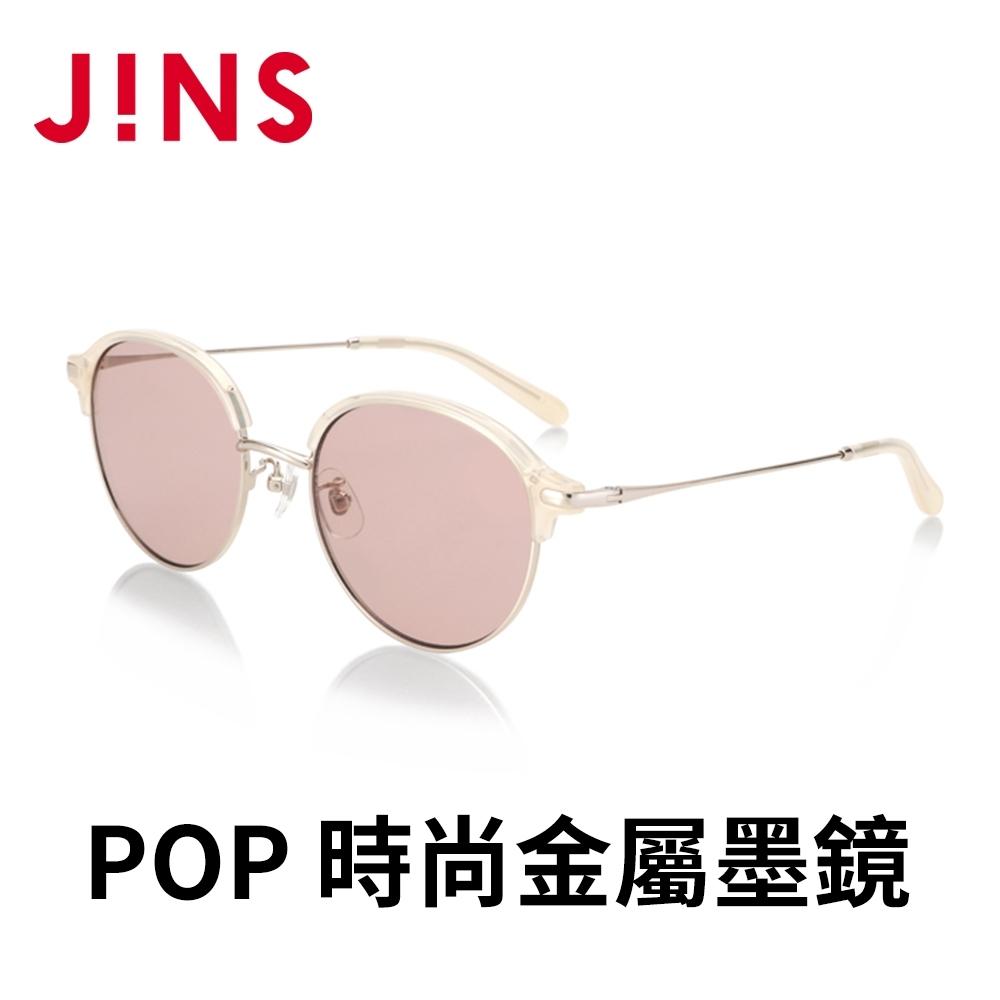 JINS&SUN POP 時尚金屬墨鏡(ALMF21S118)淺粉黃