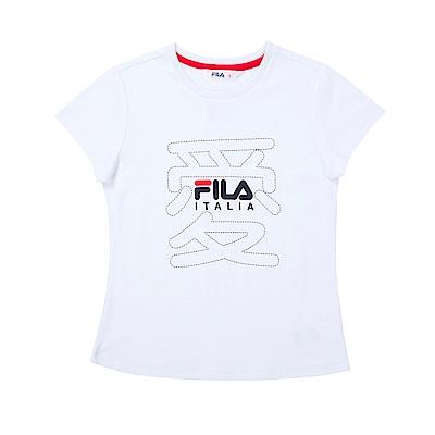 FILA KIDS 童吸濕排汗針織上衣-白 5TET-4441-WT