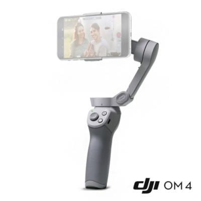 DJI Osmo Mobile 4 手機三軸穩定器 套裝版【公司貨】