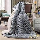 Betrise尊爵灰   3D親膚/奢華仿貂毛羊羔絨雙面毯180*200(激厚加大升級款)