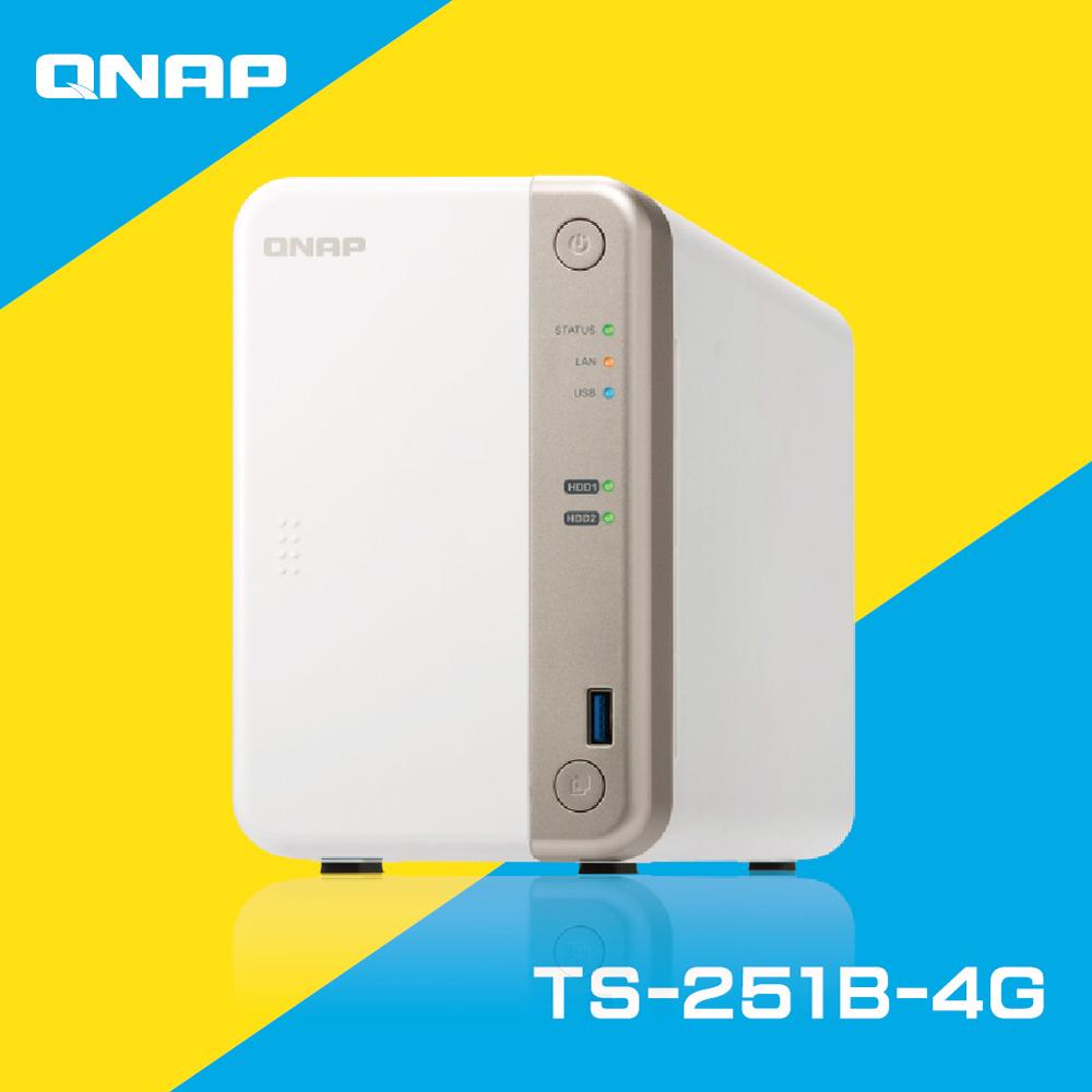 QNAP 威聯通 TS-251B-4G 2Bay 網路儲存伺服器
