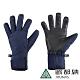 【ATUNAS 歐都納】中性款GORE-TEX科技保溫棉防水手套A1AGAA02N深藍 product thumbnail 1