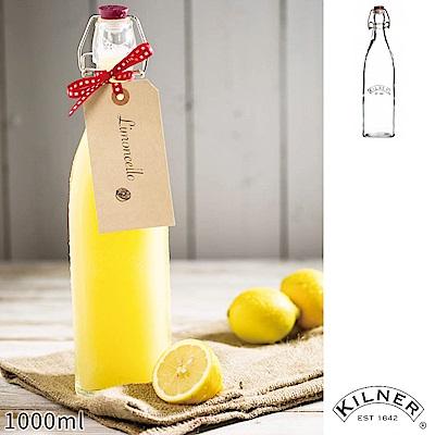 KILNER 扣式密封玻璃瓶 1.0L(8H)