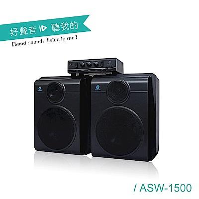 ALTEAM我聽 ASW-1500 木紋書架喇叭組合