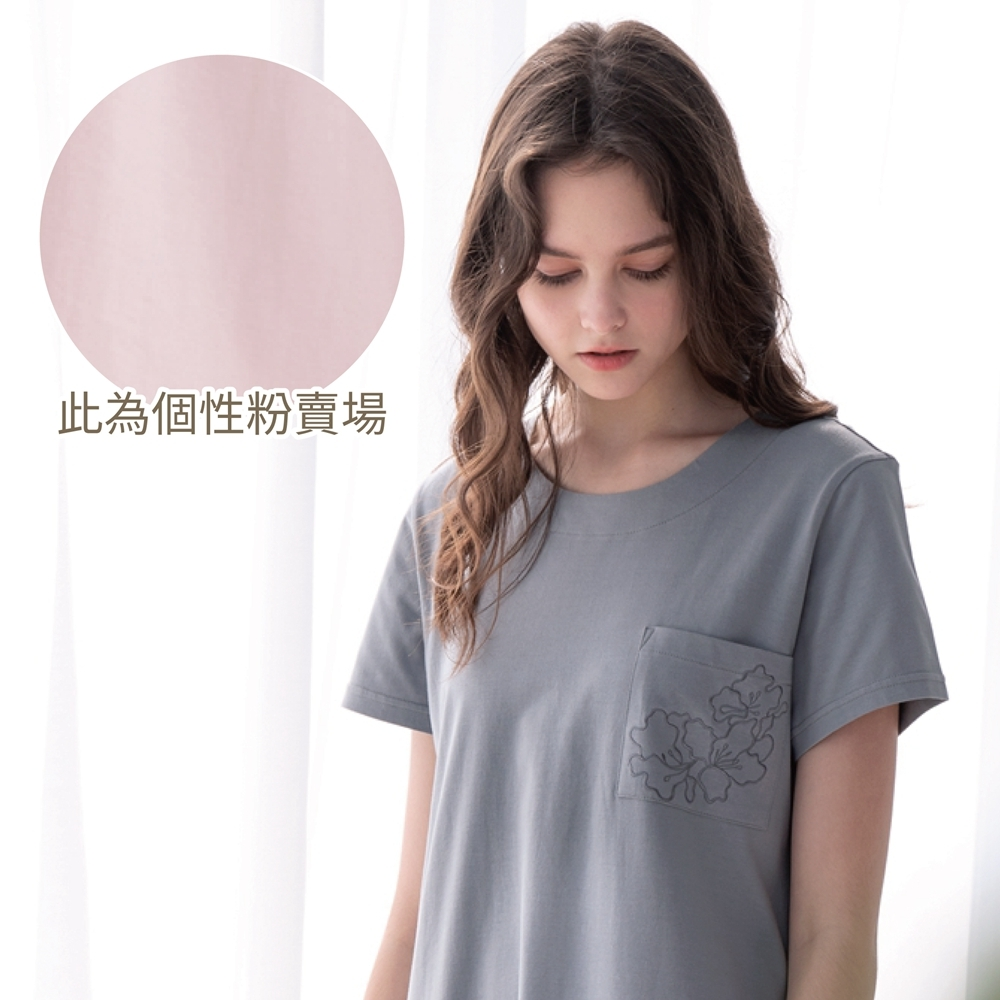 RoseMaid 羅絲美 - 唯我主張短袖洋裝睡衣(個性粉)