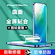 兩組入 iPhone 12 Mini Pro Max 水凝膜 抗藍光護眼 防指紋防爆防刮 螢幕保護貼 product thumbnail 1