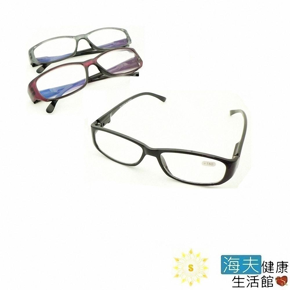 向日葵眼鏡矯正鏡片(未滅菌) 海夫健康生活館 抗藍光 老花眼鏡 #329