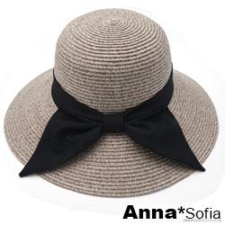 【滿額再75折】AnnaSofia 混色編後黑結 寬簷遮陽防曬漁夫帽淑女帽草帽(褐系)