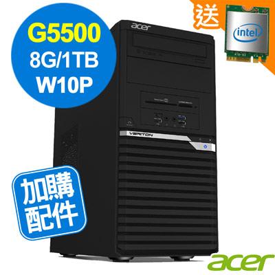 Acer VM4660G W10P 商用電腦 自由配
