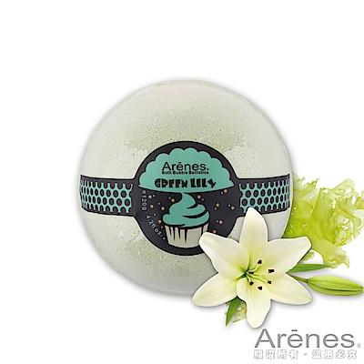(即期品)Arenes恬靜綠百合香氛沐浴球120g