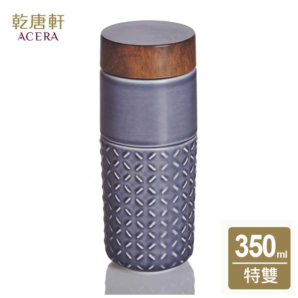 乾唐軒活瓷 ONE O ONE隨身杯_夢幻星空隨身杯350ml (6色任選)