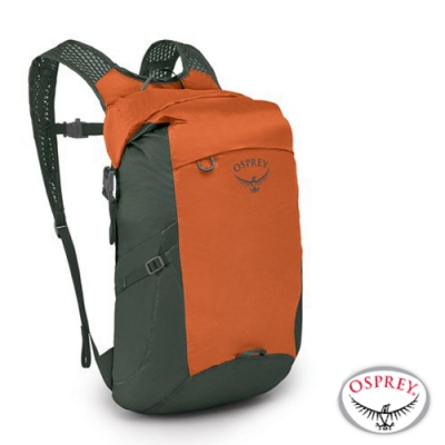 OSPREY Ultralight Dry Stuff Pack 20L 超輕量多功能攻頂包/壓縮隨身包_嬰栗橘 R