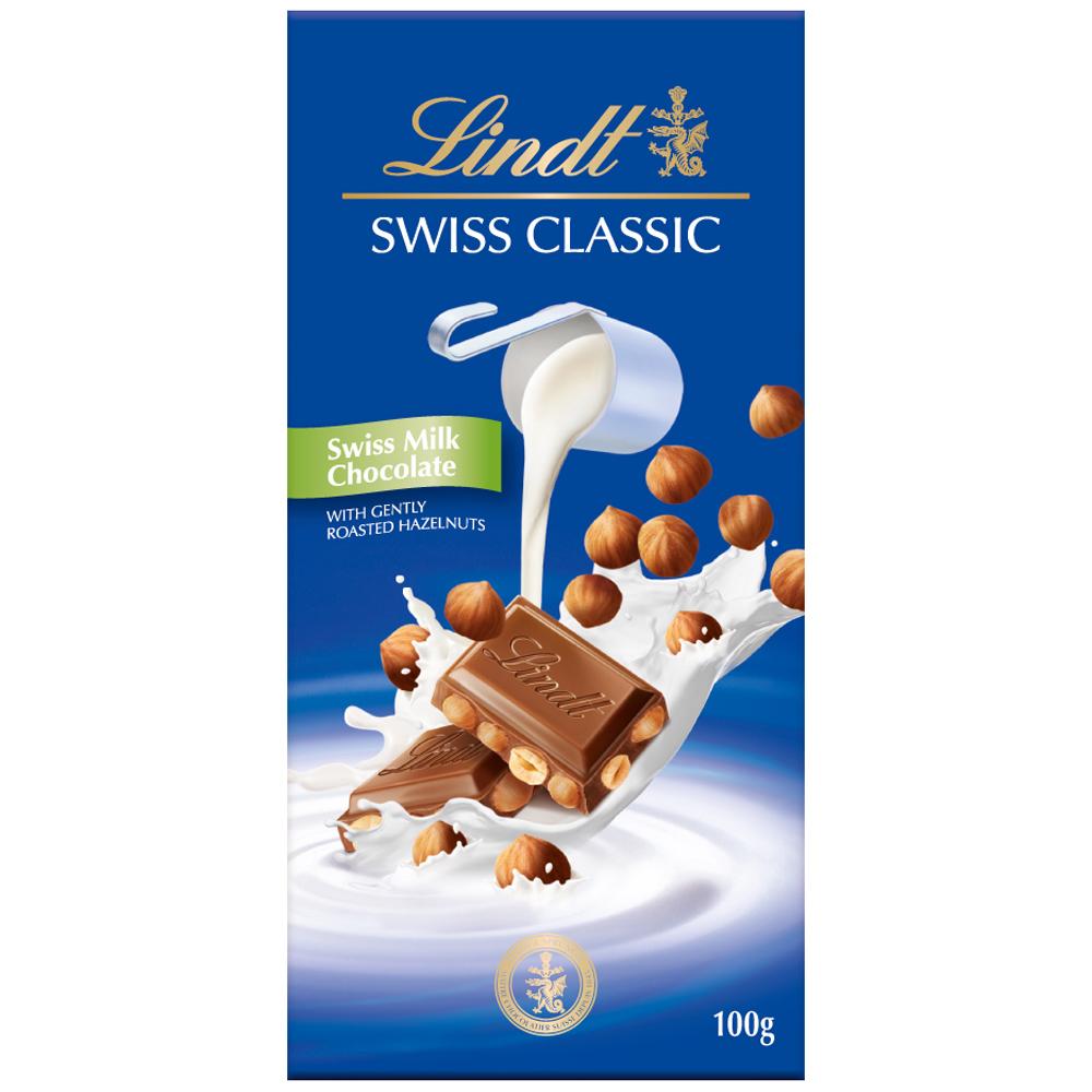 Lindt 瑞士蓮 經典榛果牛奶巧克力(100g)