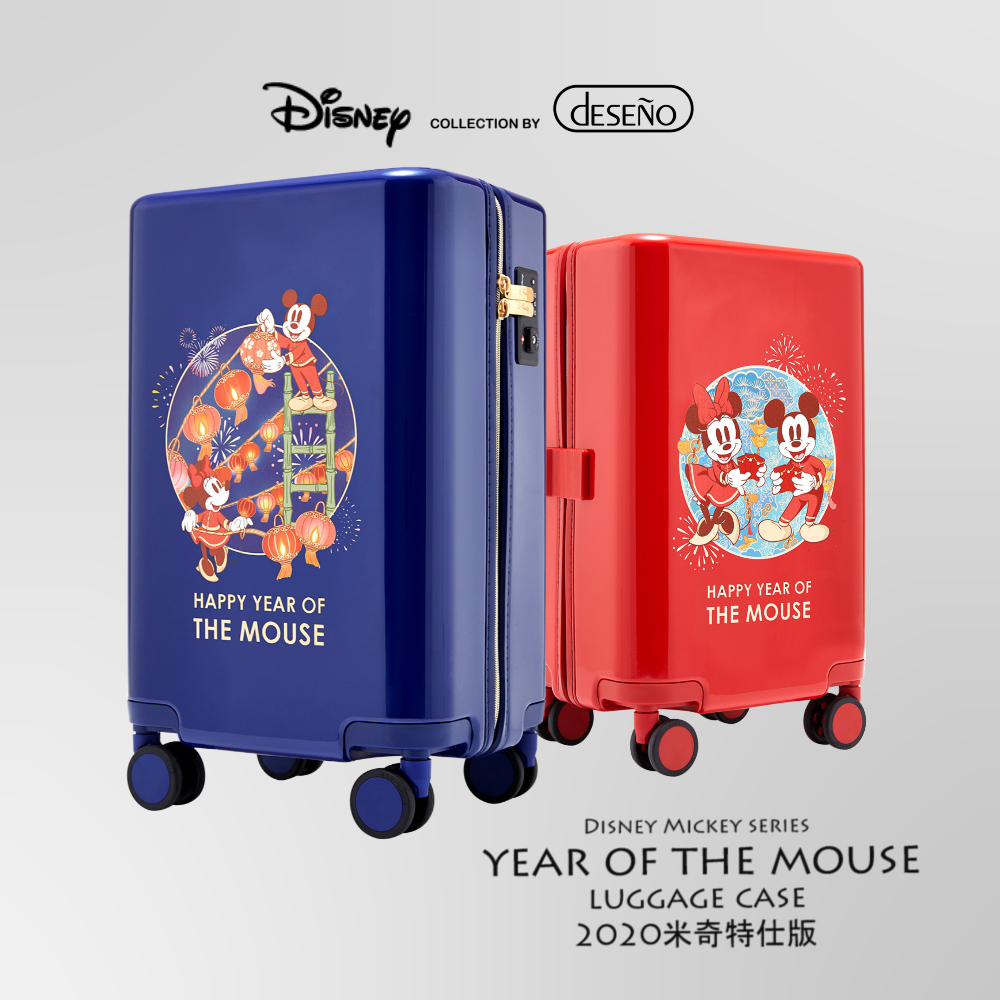 [限時下殺37折]Disney 米奇米妮復古限定版拉鏈登機箱18.5吋(復古紅/皇家藍)