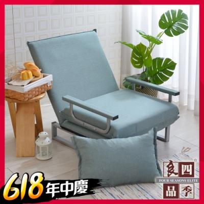 (限時下殺)Yahoo獨家限時首賣-四季良品單人沙發床椅 新品上市!(共三色)