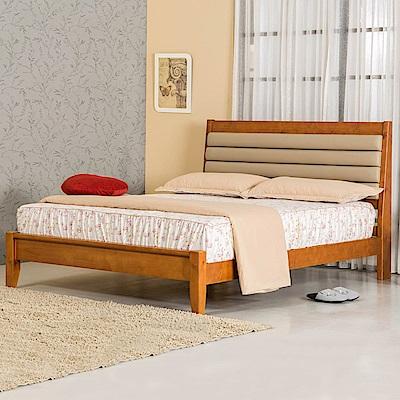 Homelike 北原床架組-雙人5尺(不含床墊)-154x207x105cm