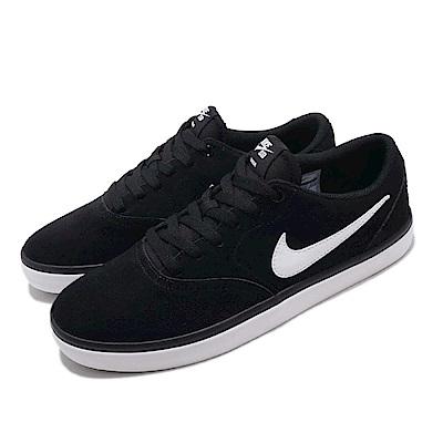 Nike滑板鞋SB Check Solar男女鞋
