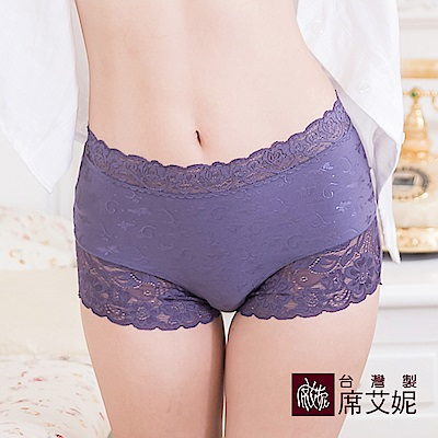 席艾妮SHIANEY 台灣製造(5件組)中大尺碼 緹花雕花 寬版蕾絲高腰平口內褲