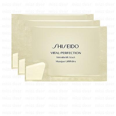 SHISEIDO資生堂 全效抗痕白金抗皺眼膜8gx3