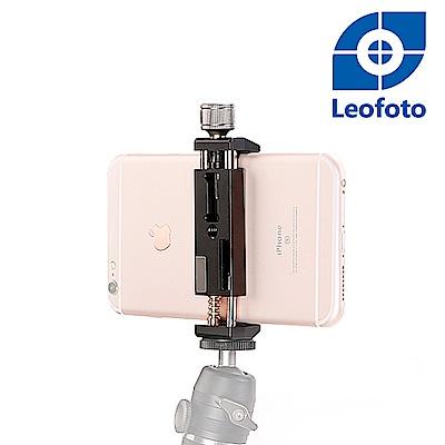 Leofoto徠圖-金屬旋鈕可調寬度手機夾-PC90