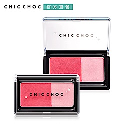 CHIC CHOC 透光雙色頰采3.5g