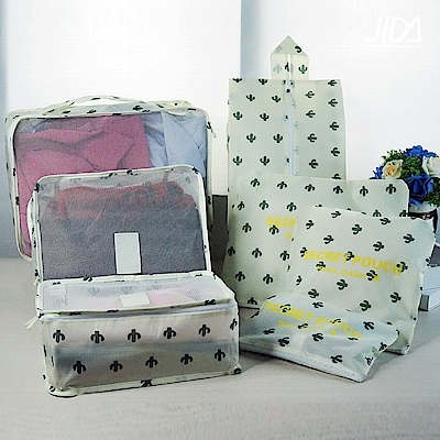 JIDA 輕生活多彩升級版行李箱/衣物收納7件套組(8款)