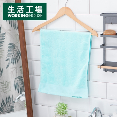 【618暖身-生活工場】wave波紋毛巾-湖水綠