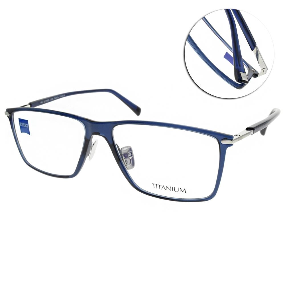 ZEISS蔡司眼鏡 商務方框款/透藍 #ZS75005 C520