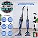 義大利Balzano百佳諾 新二代乾/濕二用無線吸塵器(BZ-VC008)長效/子母機 product thumbnail 1