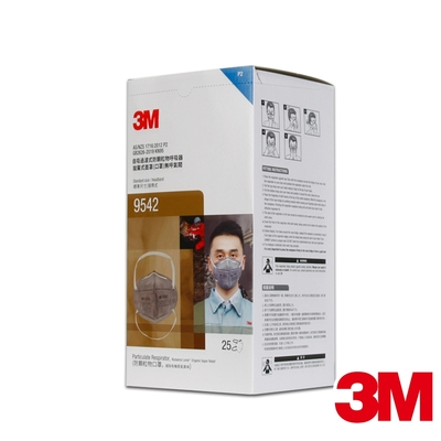 3M P2等級頭帶式活性碳口罩(25片x10盒)