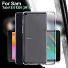 City 三星 Galaxy Tab A 8.0 T295 2019 超薄清柔隱形保護套