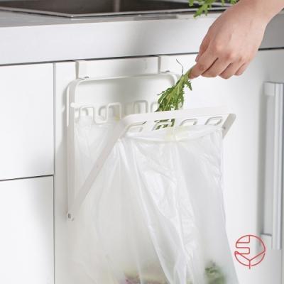 日本霜山 廚櫃門後可折疊多分類垃圾袋金屬掛架-白