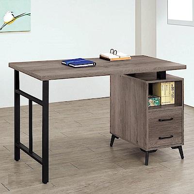 MUNA 奧蘿拉古橡木色4尺書桌  120X59.5X81cm