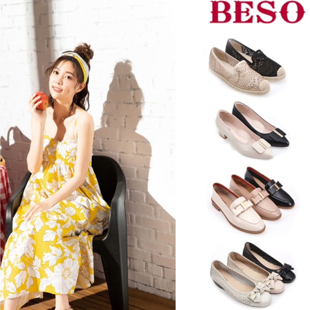 A.S.O-BESO網路獨家款國民小資休閒鞋/低跟鞋(4款任選)