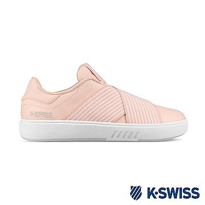 K-Swiss Pershing Flex CMF休閒運動鞋-女-粉紅