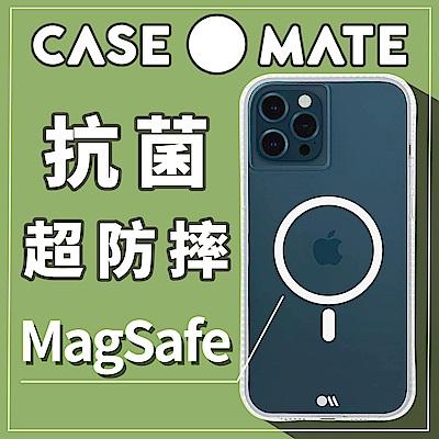 美國 Case●Mate iPhone 12/12 Pro Tough Clear Plus 環保抗菌防摔加強MagSafe版手機保護殼