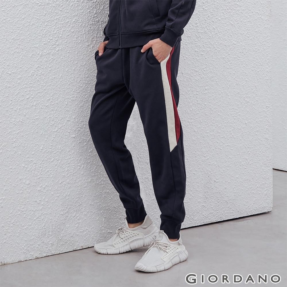 GIORDANO 男裝G-MOTION側邊字母運動束口褲 -06 標誌海軍藍