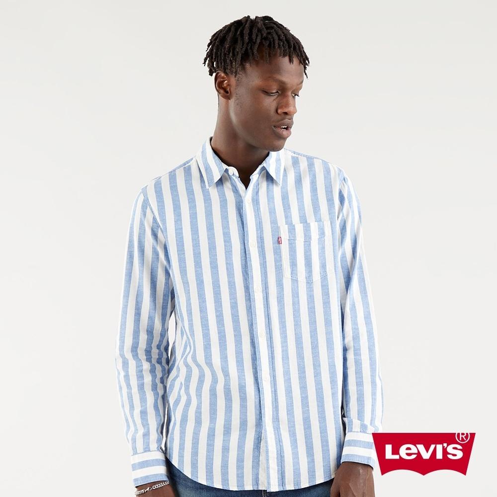 Levis 男款 條紋單口袋襯衫 / 寬鬆休閒版型