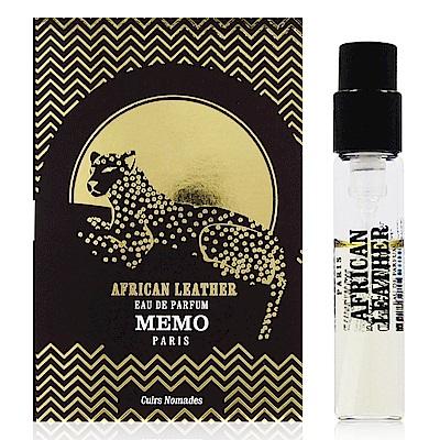 MEMO African Leather非洲草原探險中性淡香精 2ml