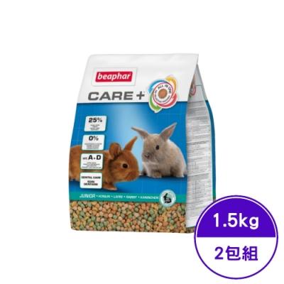 beaphar樂透-全方位+不挑嘴配方金牌幼兔 1.5KG (2包組)