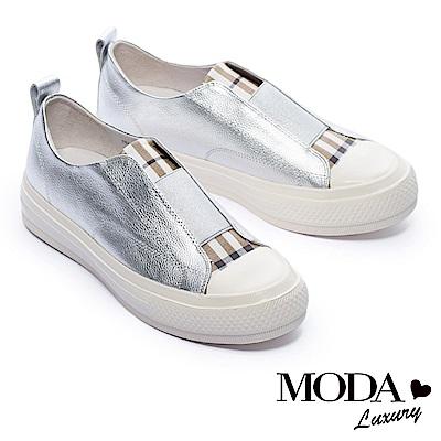 休閒鞋 MODA Luxury 簡約拼接復古格紋全真皮厚底休閒鞋-銀