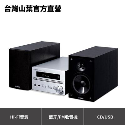 Yamaha MCR-B270 小型組合音響