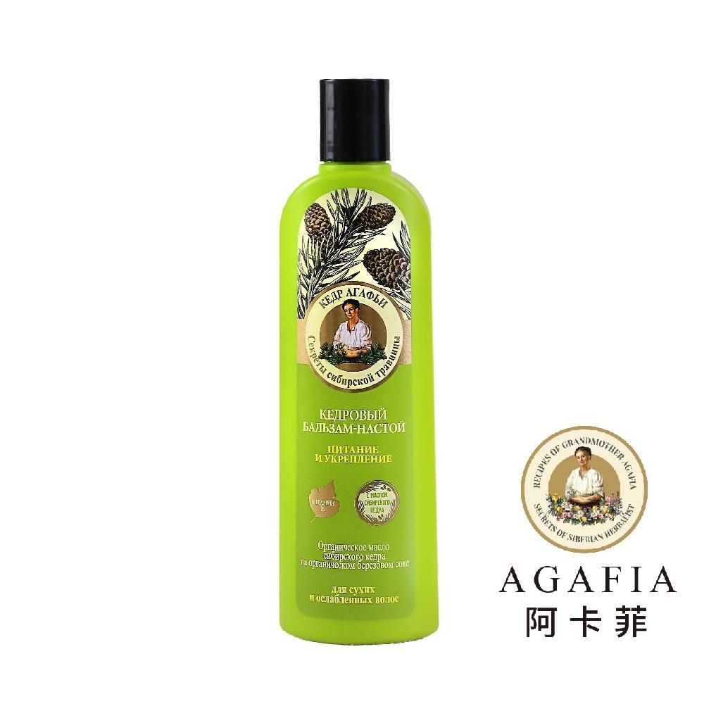Agafia阿卡菲雪松強健滋養護髮乳 280ml