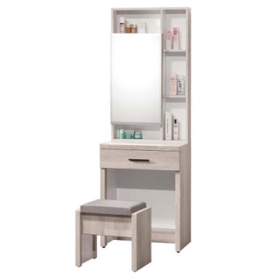 文創集 德亞3尺開合式鏡台組合(化妝台+側拉鏡面櫃+含化妝椅)-90x45x76cm免組