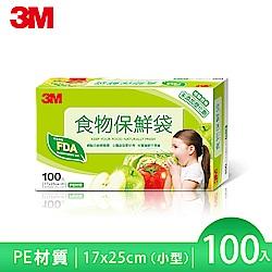 3M 食物保鮮袋-小型(100入)