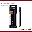 ViewSonic Surface微軟觸控手寫筆 ACP301(薩加索藍)